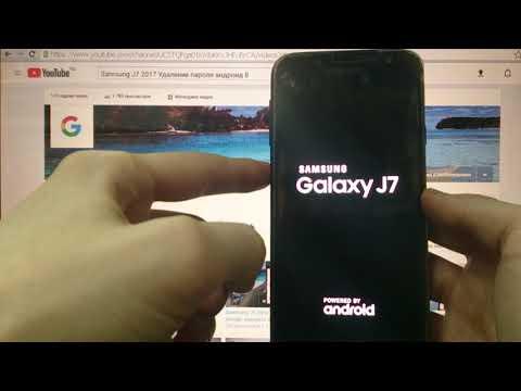 Samsung J7 2017 Hard Reset Удаление пароля андроид 8