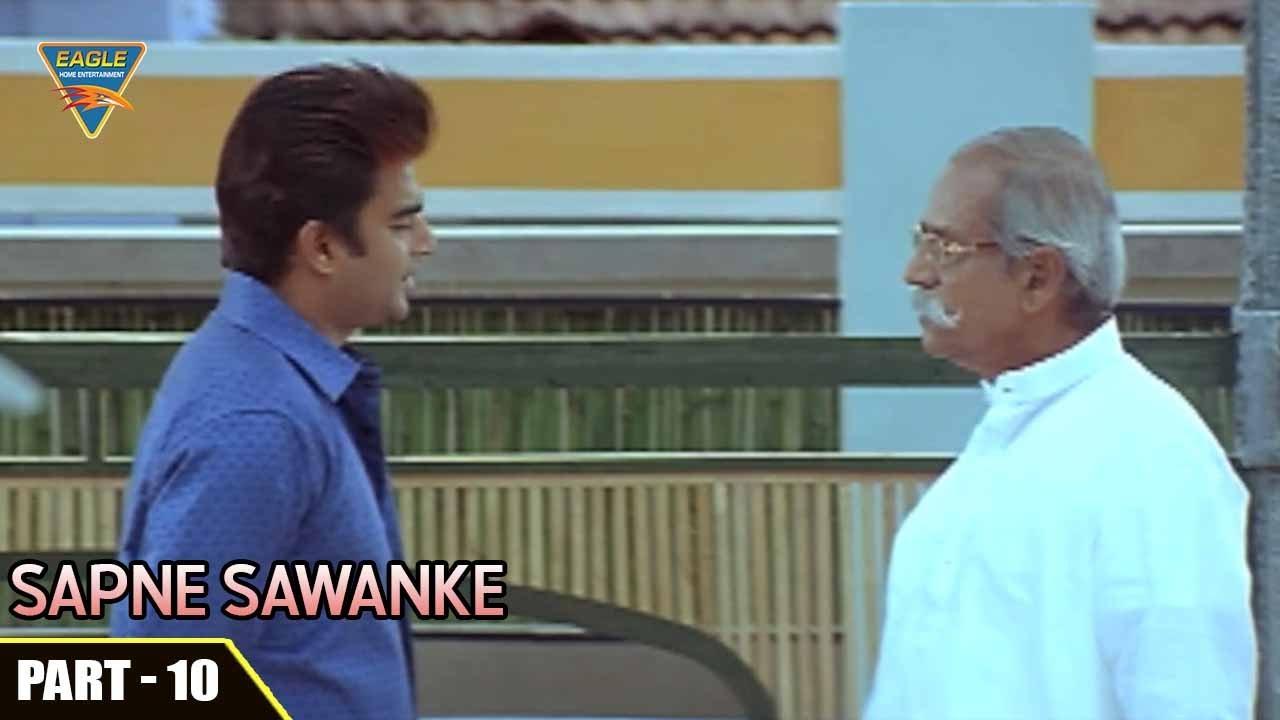 Sapne Sawan Ke Hindi Dubbed Movie || Part 10/13 || Madhavan,Bhavana || Eagle Hindi Movies