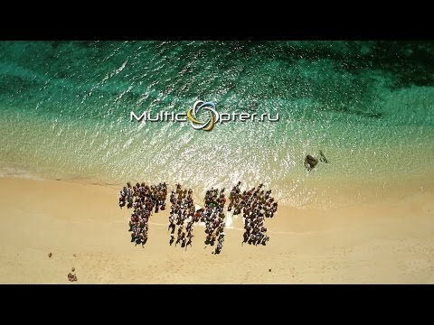 TNT Team building in Seychelles from octocopter on Canon 5D Mark III MULTICOPTER.RU