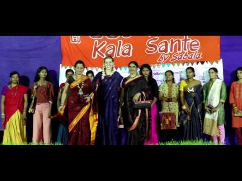 Kala Sante 2015
