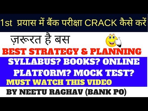 HOW TO CRACK BANK EXAMS IN 1ST ATTEMPT  STRATEGY  SYLLABUS BOOKS BY NEETU RAGHAV (BANK PO)