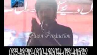 Zakir imran haidar kazmi ,  majlis 28 rajab 2013 at imamia colony Lahore