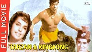 Tarzan And King Kong (1965)   Full Hindi Movie   Randhawa, Mumtaz, Bela Bose   Full HD 1080p