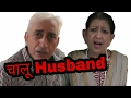 husband wife Nonveg jokes Double meaning jokes in hindi Golgappa Jokes bhushan phutela