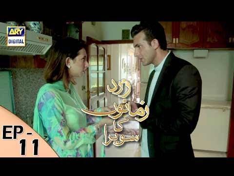 Zard Zamano Ka Sawera - Ep 11 - 10th Feb 2018 - ARY Digital Drama