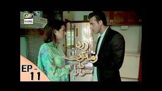 Zard Zamano Ka Sawera Episode 11 – 10th February 2018 only on ARY D...
