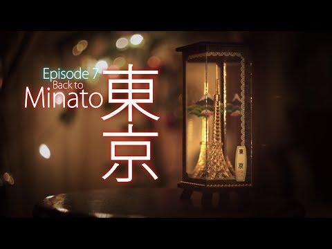"""Building Tokyo XMAS"", Episode 7: Back to Minato - SimCity (2013) 【東京のシムシティ】"