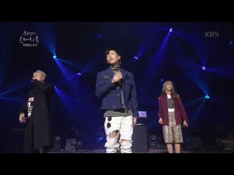 유희열의 스케치북 - All I Wanna Do (Feat. Hoody, Loco) - 박재범05