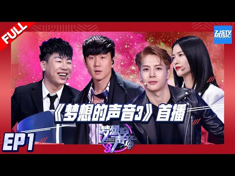 """Sound of My Dream S3""EP1 