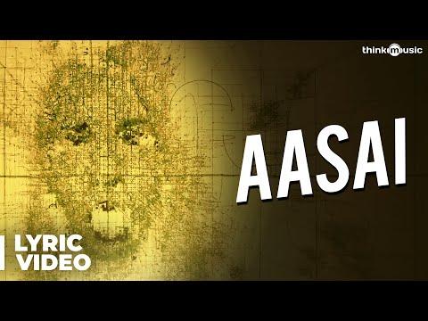 Maragatha Naanayam | Aasai Song with Lyrics | Aadhi, Nikki Galrani | Dhibu Ninan Thomas
