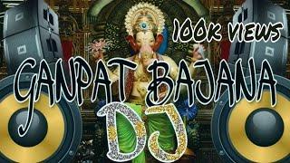 Ganpat Bajana || Tapori Club Mix || Dj Dhiroj
