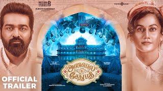 Annabelle Sethupathi - Trailer | Tamil | Vijay Sethupathi | Taapsee Pannu | Deepak Sundarrajan