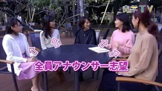 木佐彩子スペシャルインタビュー4