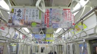 Billboard AD TOKYO, Japan - Tokyo Metro HOT 100 Graphics(Jan. 20, ...