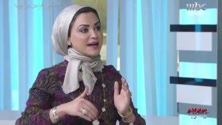 دكتورة شمايل فيصل السنافي استشارية الجلدية و التجميل عن نحت الجسم برنامج صباح الخير يا عرب mbc