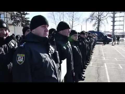 Поліція Луганщини: 21.02.2019_Тактичні навчання правоохоронців Луганщини