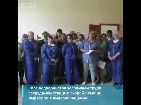 В Анжеро-Судженске медики готовы начать голодовку из-за невыплат за работу с коронавирусом