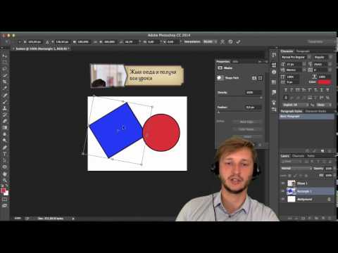 Инструмент Move Tool в фотошопе
