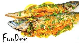 Скумбрия в духовке - ИДЕАЛЬНЫЙ рецепт для ужина. Cooking mackerel. Baked mackerel recipe