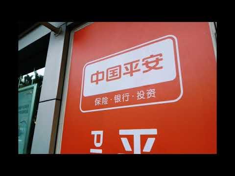 陳永陸:平保加快大健康布局,分注收集! 2021 05 08