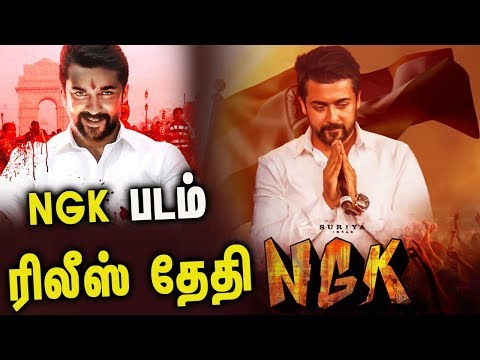 Ngk Movie Release date & Ngk Teaser Release Update   Suriya 36   Ngk   Suriya   Sai Pallavi