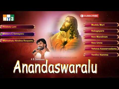 Ananda Swaralu AR Stevenson Jesus Songs Jukebox || Top Hit Stevenson Telugu Jesus Songs