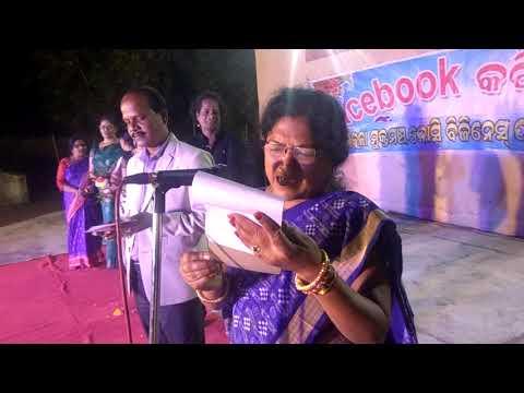 Odia Kandana from Balasore(2)