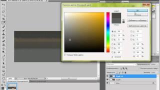 Создание биг-бара в фотошопе!Видеоуроки фотошопа
