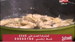 برنامج المطبخ – ساندوتش الدجاج المكسيكي – الشيف يسري خميس – Al-matbkh
