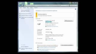 Архивация и восстановление данных(, 2012-06-12T13:00:55.000Z)