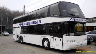1997, Neoplan N122, White For Sale