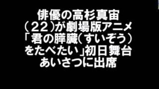 参照元:https://headlines.yahoo.co.jp/hl?a=20180901-00000075-spnann...