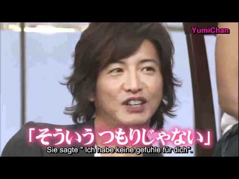 Kimura Takuya - Rejection! [German subs]