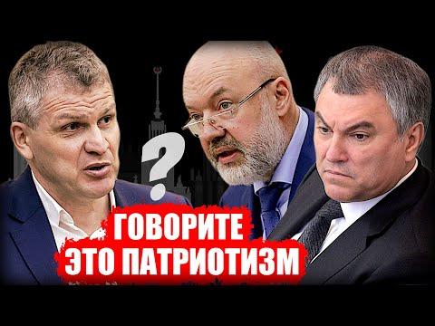 Володин возмутился предложением КПРФ запретить чиновникам иметь имущество за границей!