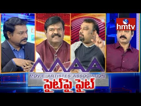 Movie Artist Association Files Complaints to Cyber Crime Against Web Site | Special Debate | Part 1