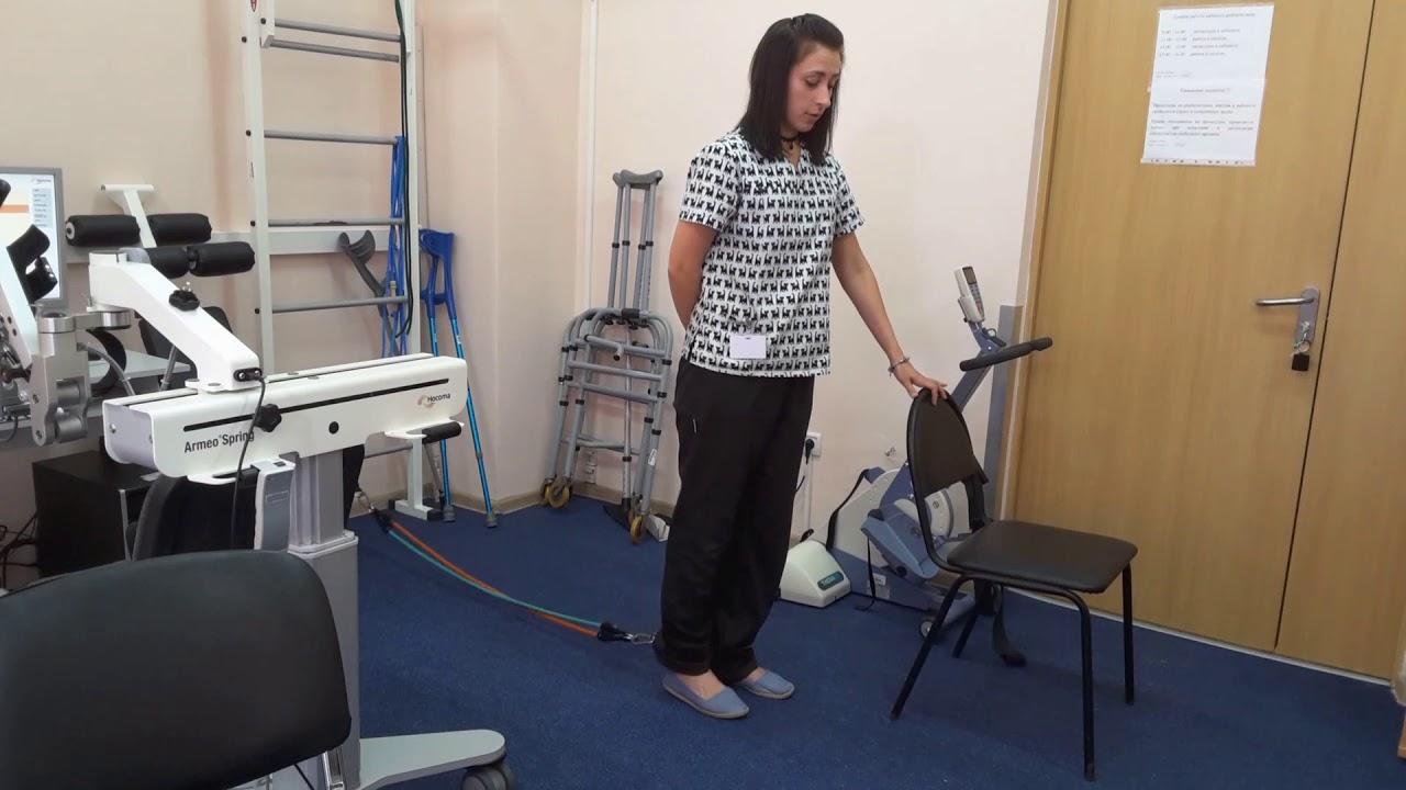 Методика восстановления после эндопротезирования тазобедренного сустава заболевание дислокация тазабедренного сустава