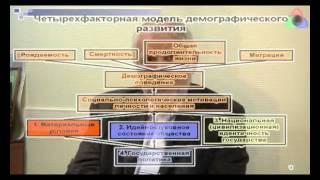 Медвед и демография в России ( Раше)