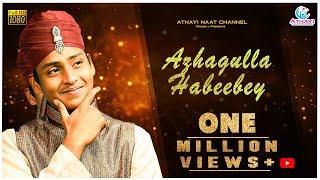 Azhagulla Habeebey || New tamil islamic album song 2018