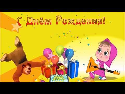 Военные корабли, открытки с днем рождения девочке 3 года софия
