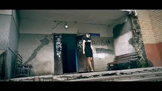 Смотреть клип Edmonte - Ты Знала