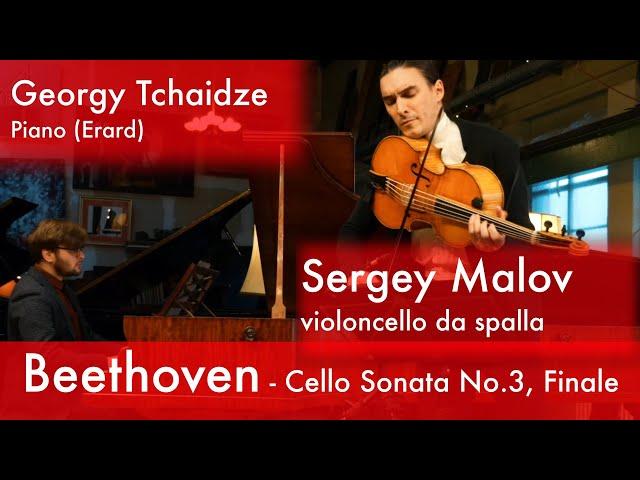 Beethoven - Cello Sonata No. 3 in A major, Op. 69  Finale (Malov, Tchaidze)