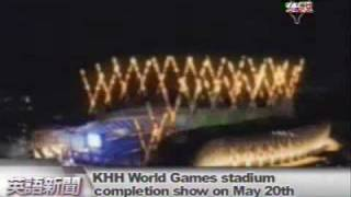 KHH World Games stadium completion show on May 20th.