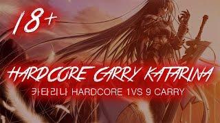 HARDCORE 1 VS 5 CARRY 카타리나 Voice Reveal