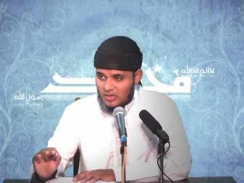 Nabiyin iruthi Neram - Abdul Basith Bukhari