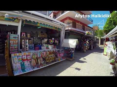 Afytos Halkidiki - GreeceGuide.co.uk