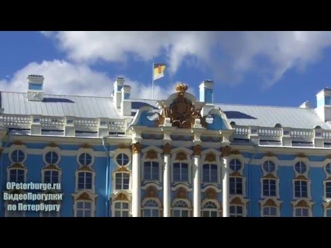 Екатерининский дворец. Пушкин