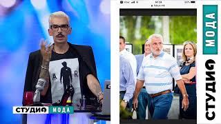 """Студио Мода"" со Сергеј Варошлија 04 07 2018"