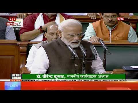 Prime Minister Narendra Modi takes oath as member of the 17th LS