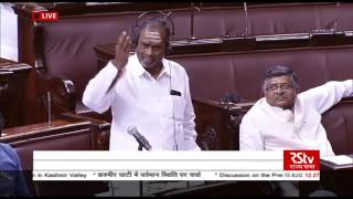 kashmir issue admk mp singing mgr song in the parliament funny video must watch