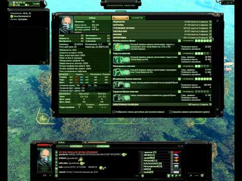 MMO RPG UFO Online - видео обзор